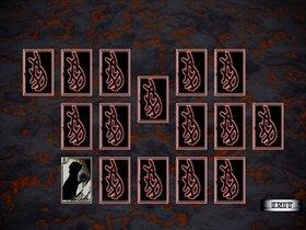 魔法の線陣v1.50 Game Screen Shot3