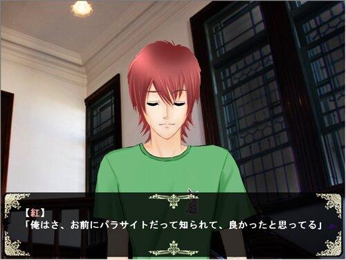 パラメン -パラサイトな彼らー Game Screen Shot
