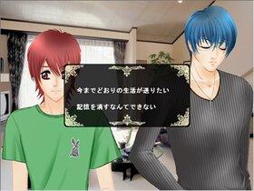 パラメン -パラサイトな彼らー Game Screen Shot3