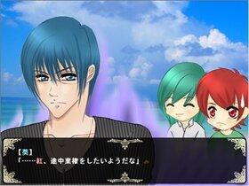 パラメン -パラサイトな彼らー Game Screen Shot5