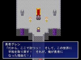 勇者グレンと盗賊の7つ道具 Game Screen Shot2