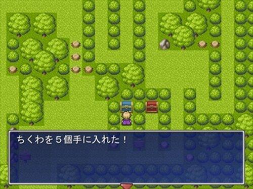 勇者グレンと盗賊の7つ道具 Game Screen Shot3