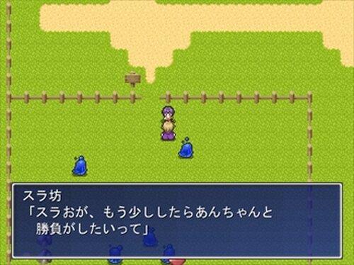 勇者グレンと盗賊の7つ道具 Game Screen Shot5