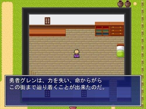 勇者グレンと盗賊の7つ道具 Game Screen Shots