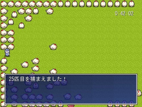 夕一を捕まえろ! Game Screen Shot1