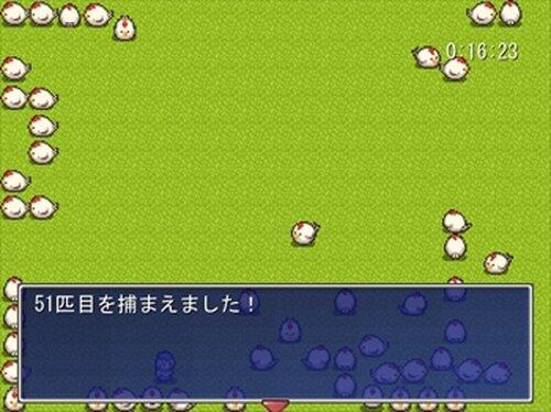 夕一を捕まえろ! Game Screen Shot3