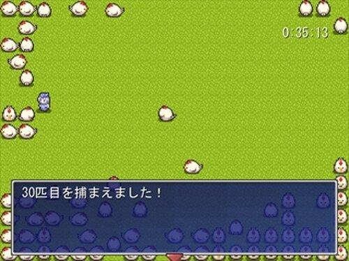 夕一を捕まえろ! Game Screen Shots