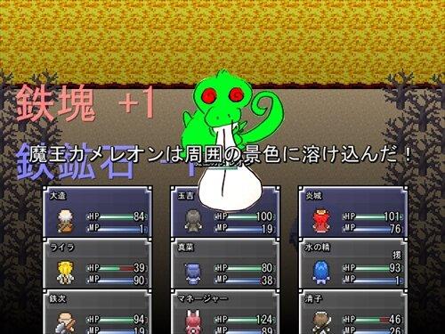 大造爺さんと魔法銃《マギカ・ガン》 Game Screen Shot1