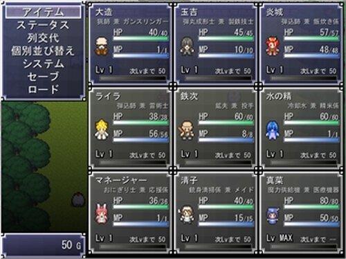 大造爺さんと魔法銃《マギカ・ガン》 Game Screen Shot3