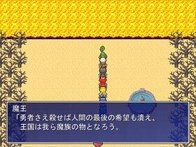 大造爺さんと魔法銃《マギカ・ガン》 Game Screen Shot5
