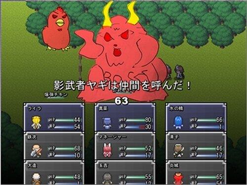 大造爺さんと魔法銃《マギカ・ガン》 Game Screen Shots