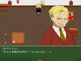 ツガイドール Game Screen Shot3