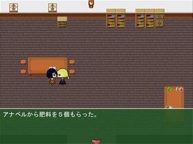 ツガイドール Game Screen Shot4