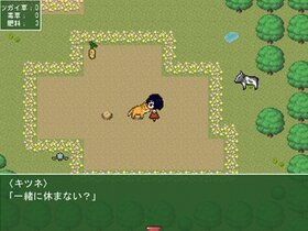 ツガイドール Game Screen Shot5