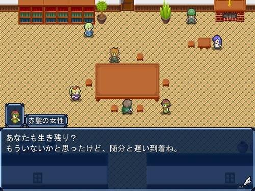アルセカ・ストーリー Game Screen Shot