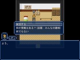 アルセカ・ストーリー Game Screen Shot2