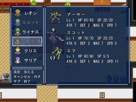 アルセカ・ストーリー Game Screen Shot3