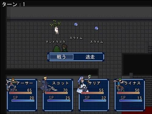 アルセカ・ストーリー Game Screen Shot4