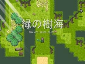 アルセカ・ストーリー Game Screen Shot5