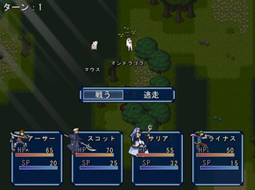 アルセカ・ストーリー Game Screen Shots