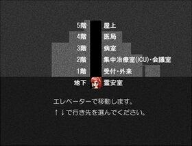 阿弥陀病院の人形 Game Screen Shot3