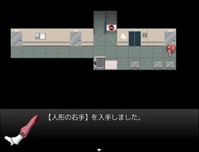 阿弥陀病院の人形 Game Screen Shot4