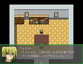 詰乱激戦記 Game Screen Shot3