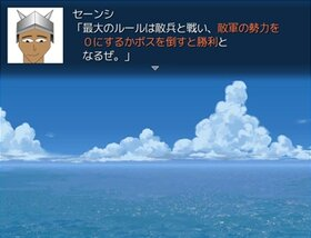 詰乱激戦記 Game Screen Shot4