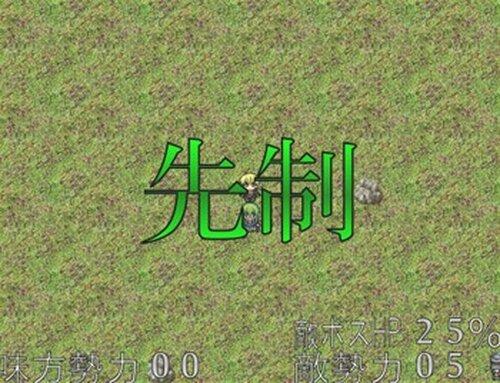 詰乱激戦記 Game Screen Shot5