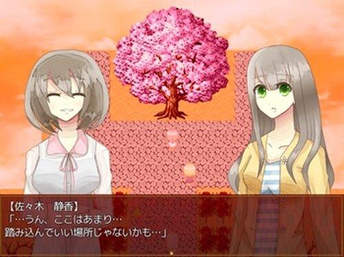 彷徨う虚の理想郷 Game Screen Shot2