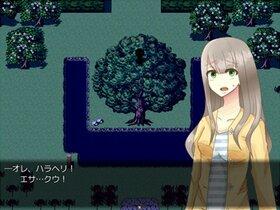 彷徨う虚の理想郷 Game Screen Shot3
