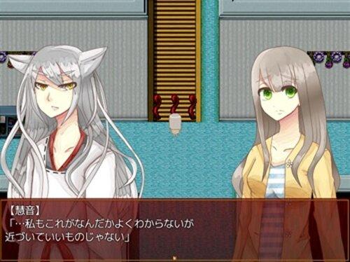 彷徨う虚の理想郷 Game Screen Shot5