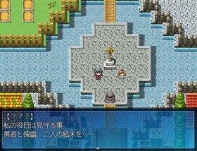 やり込みRPG(鬱)・試作版 Game Screen Shot2