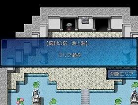 やり込みRPG(鬱)・試作版 Game Screen Shot3