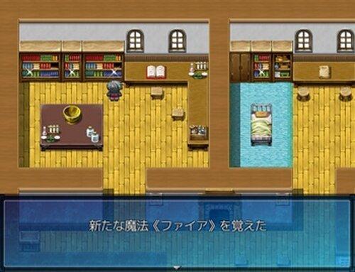 やり込みRPG(鬱)・試作版 Game Screen Shot4