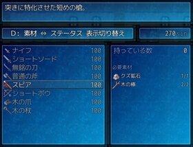 やり込みRPG(鬱)・試作版 Game Screen Shot5