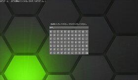ぶどうゲーム Game Screen Shot3