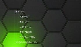 ぶどうゲーム Game Screen Shot4