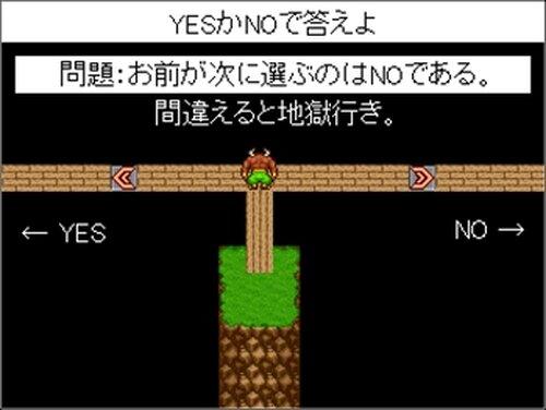 理不尽地獄SP Game Screen Shot2