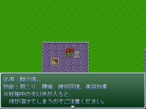 理不尽地獄SP Game Screen Shot4