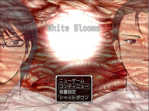 White Bloom Game Screen Shots