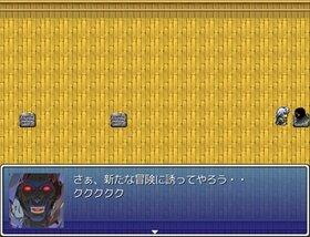 おれおれクエスト Game Screen Shot2