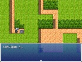 おれおれクエスト Game Screen Shot3