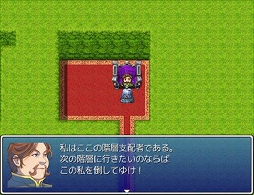 おれおれクエスト Game Screen Shot4