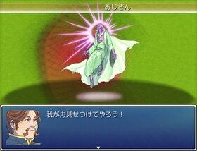 おれおれクエスト Game Screen Shot5