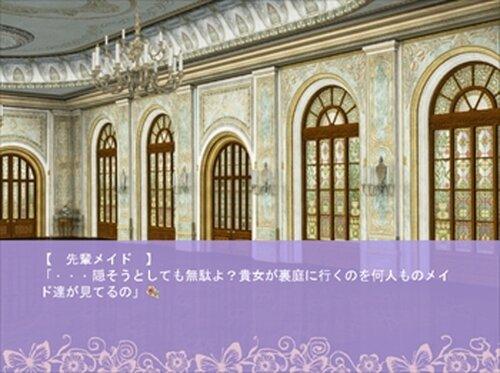 クロッカス Game Screen Shot3