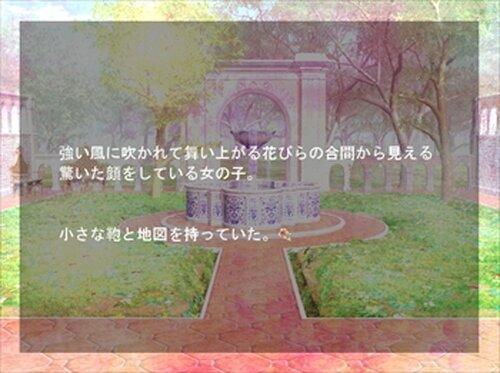 クロッカス Game Screen Shot5