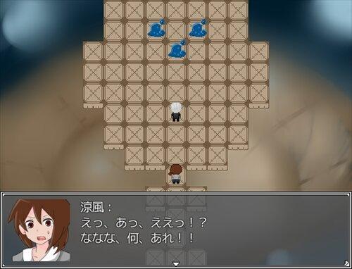 小さな別世界 Game Screen Shot
