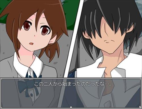 小さな別世界 Game Screen Shot2