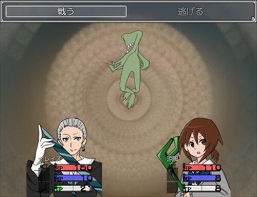 小さな別世界 Game Screen Shot3